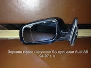 Продам зеркала б/у оригинал Audi A6 94-97 г. в.