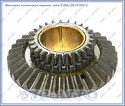 Шестерня коническая промежуточного вала (реверса) Т-25 А,  25.37.030-1