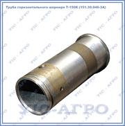 Труба горизонтального шарнира 151.30.046-3А,  Т-150К  ХТЗ