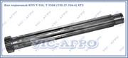 Вал первичный КПП Т-150,  Т-150К,  150.37.104-4 ХТЗ