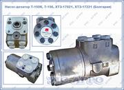 Насос-дозатор Т-150К,  Т-156,  ХТЗ-17021,  ХТЗ-17221