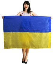 Продам Флаги Украины оптом