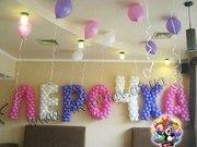 Воздушные шарики на детский праздник. Харьков.