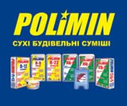 Купить Сканмикс,  Ветонит,  Будмастер в Харькове. Доставка.