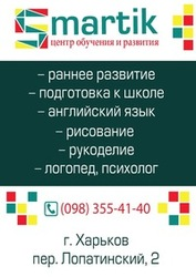 ДЕТСКИЙ ФИТНЕС (4-6 лет);  ФИТНЕС С МАМОЙ (1-4 года)