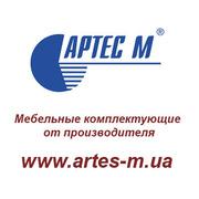 Мебельные комплектующие от производителя Харьков,  доступные цены
