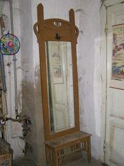 Напольное зеркало начало-середина прошлого века.