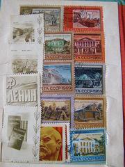 Продам небольшую коллекцию марок о Ленине и другие.