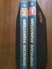продам книги научная и специальная литература