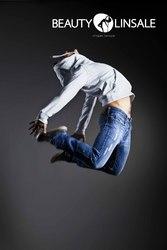 Групповая постановка танца (флешмоб)