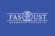 Комплексное юридическое сопровождение,  обслуживание предприятий (ау