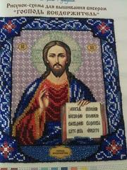 Продам Икону Господь Вседержитель