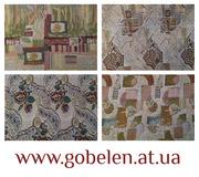 Ткань гобеленовая,  гобелен мебельный продажа в Украине