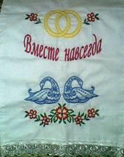 Свадебные рушники