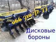 на трактор ЮМЗ,  Т-40  ЮМЗ,  МТЗ  Агрегат почвообрабатывающийАгрореммаш