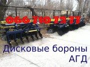 Навісні дискові борони АГД з доставкою  АГД-1, 3 АГД-1, 8 АГД-2, 1 АГД-2,