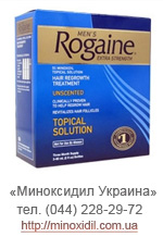 Цена MinoMax отзывы,  Rogaine,  Pilfud,  Kirkland,  Minox,  minoxidil