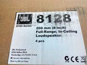 Акустическая система JBL 8128