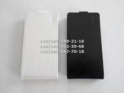 Флип чехол для Lenovo P780 (цвет черный,  белый)