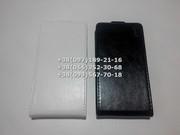 Флип чехол для Lenovo S660,  S668T (цвет черный,  белый)