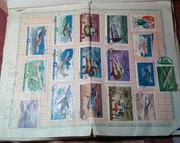 Продам свою коллекцию марки транспортные СССР,  POLSKA авиа железнод др