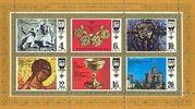 СССР. Шедевры древнерусской культуры,  1977 год,  блок из 6 марок