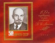 блок марка 109 лет со дня рождения В. И. Ленина (1870 - 1924)