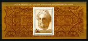 блок марка 500 лет со дня рождения Микеланджело Буонарроти (1475 - 156
