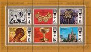 Продам блок из 6 марок Шедевры древнерусской культуры,  1977 год
