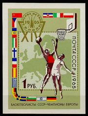 XVIII Олимпийские игры (Токио,  Япония).  1 руб.
