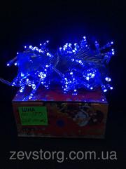 Светодиодная гирлянда 200Led синий
