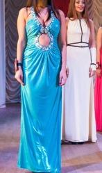 Продам выпускное платье 800грн