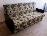 Новый недорогой диван-книжка
