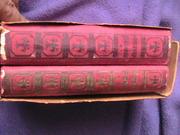 Продам 2 том Бокаччо Декамерон 1931г изд Академия