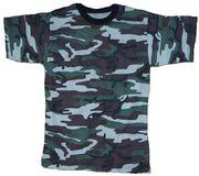 Камуфлированная  камуфляжная футболка тельняшка Харьков  Украина