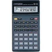 Калькулятор инженерный (научный) Citizen SR-135 с закрывающейся панель
