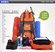 Продам рюкзак 50 л универсальный,  городской,  туристический. Украина