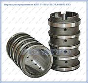Втулка распределителя Т-150 (150.37.146РП) ХТЗ