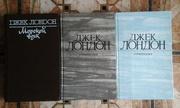 книги Джек Лондон
