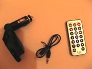 FM трансмиттер-модулятор.Поддержка MP3 с пультом ДУ