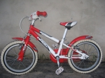 Велосипед Drag Rush 16. Бу. Болгария