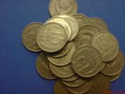Монеты ссср достоинством 15 копеек