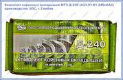 Вкладыши коренные МТЗ Д-240 АО10-С2 ЗПС Тамбов