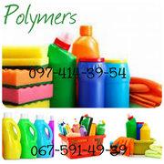 Закупаем вторичные отходы пластмасс ПС,  ПП,  ПНД,  ПВД,  флакон,  пробку