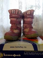 Дешево продам б/у ботинки Котофей для девочки