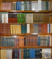 Продается библиотека - классика. детективы,  фантастика (в Харькове)