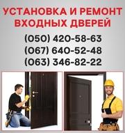 Металлические входные двери Харьков,  входные двери купить,  установка