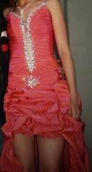 Продам б / у выпускное платье,  вечернее платье б/у,  продам б/у Харьков