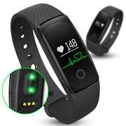 Фитнес браслет ID 107 - мониторинг вашего пульса в течении 24 часов.