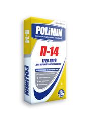 Грес-клей для керамогранита и камня  Polimin П14